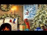 «Обои» под музыку ♡ ⎷⎛ Тамерлан и Алена Омаргалиева -  Новогодняя ♡ ⎷⎛. Picrolla