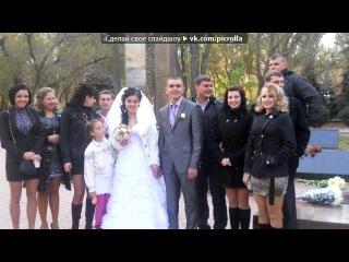 Шахунц невеста