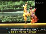 Театр Танца и костюма