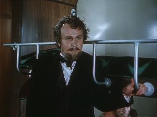 ������� ���� 1 �����(1975) �������� ���